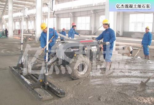 混凝土细石泵的优点_亿杰机械厂图片